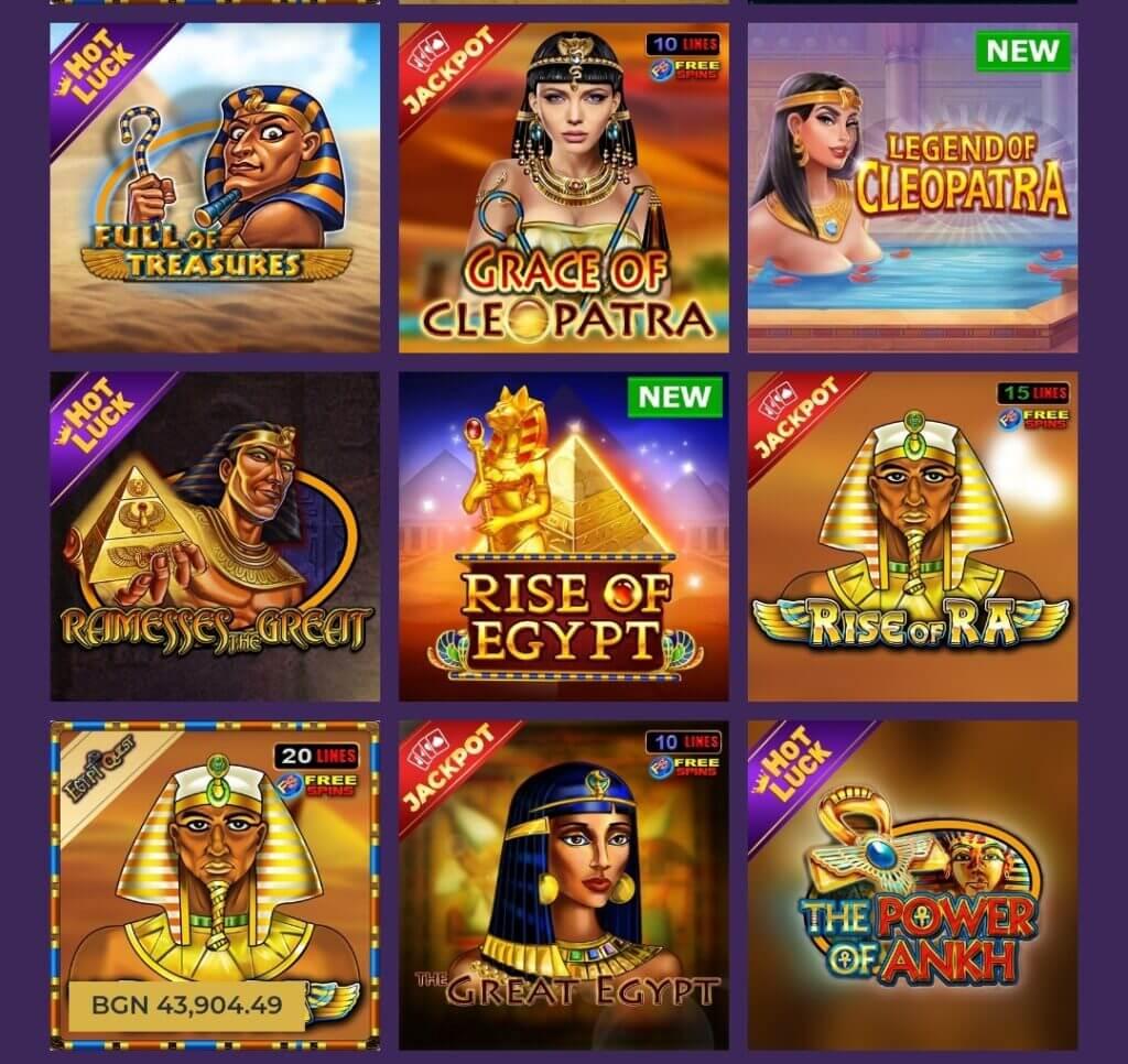 Казино игри пирамиди от телефона